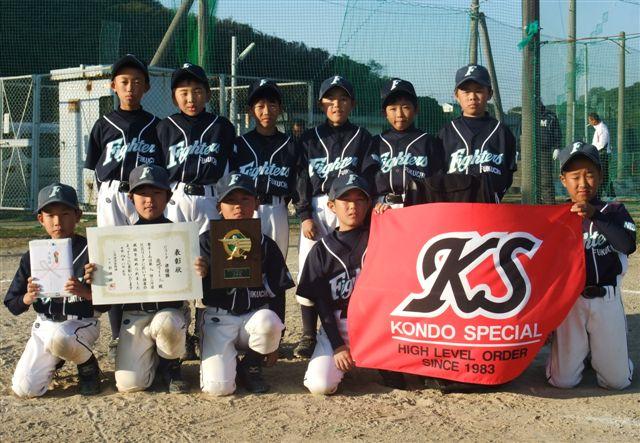 2012_1110KS決勝戦0024