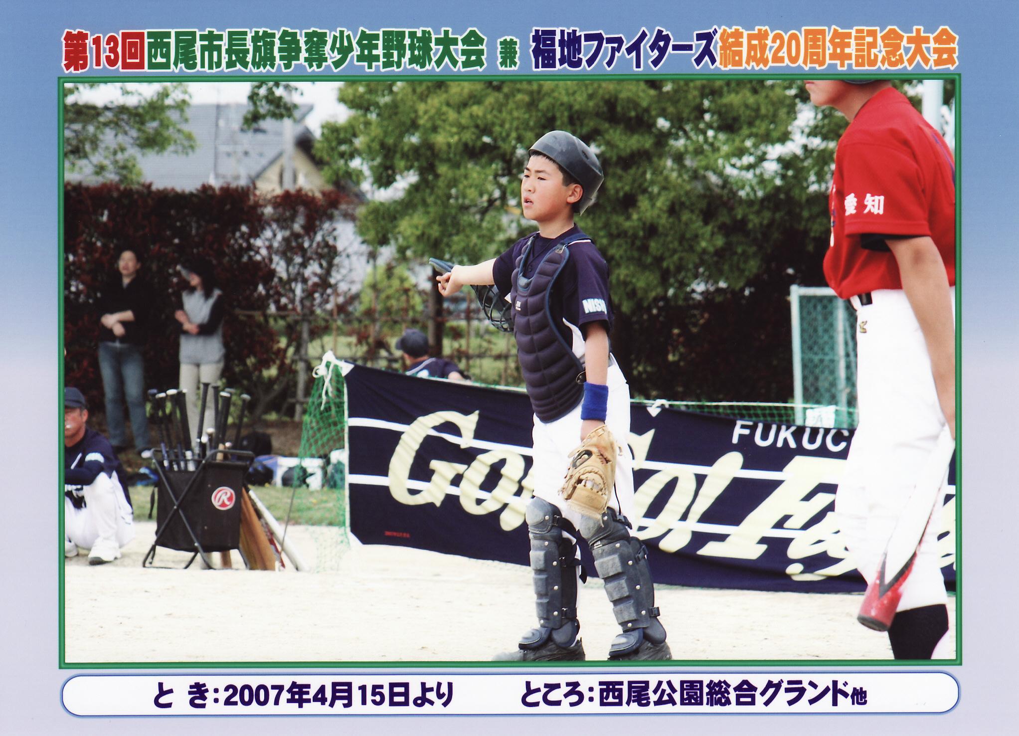 2007年4月西尾市長旗_0069
