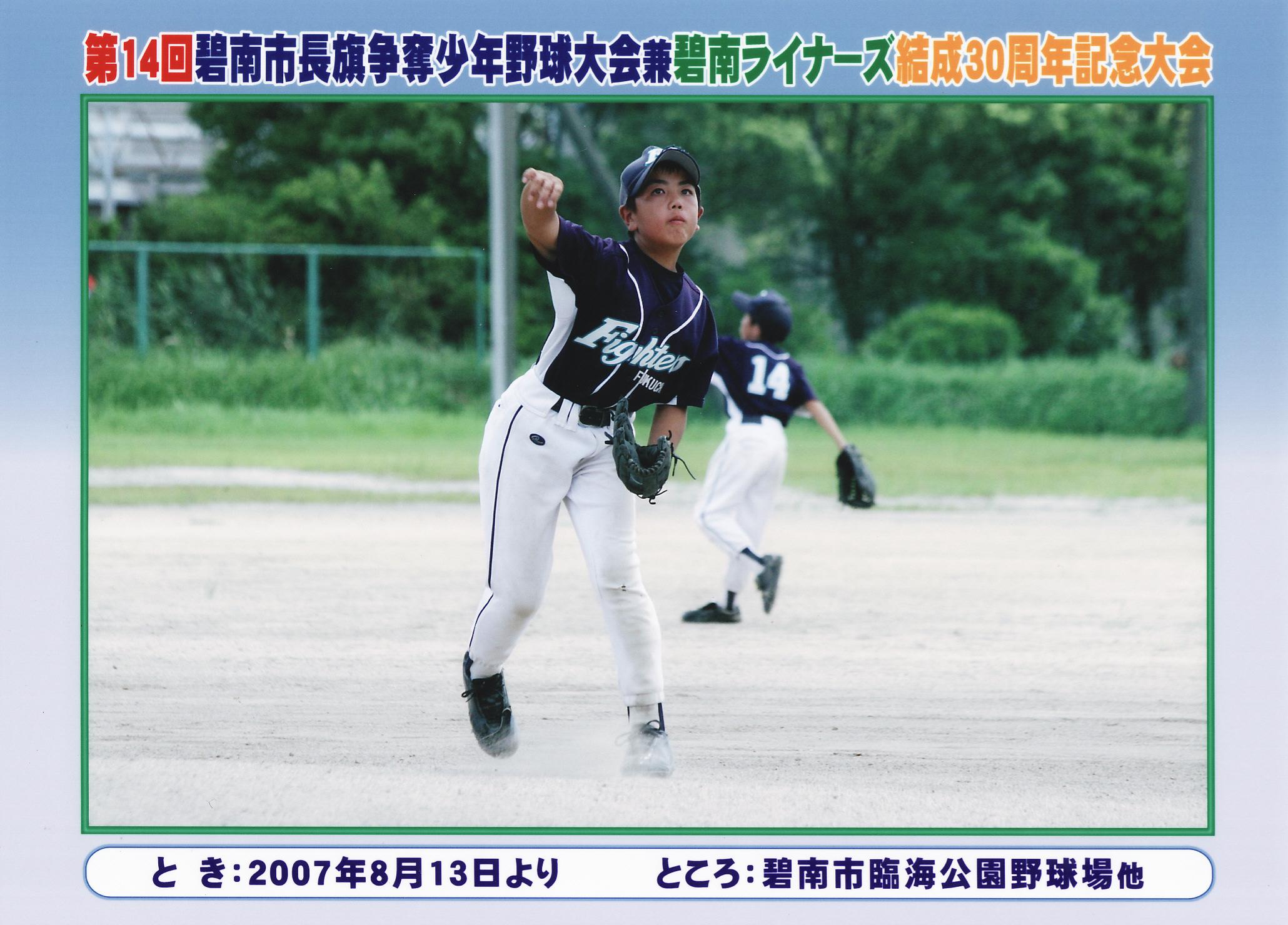 碧南市長期2007年8月_0047