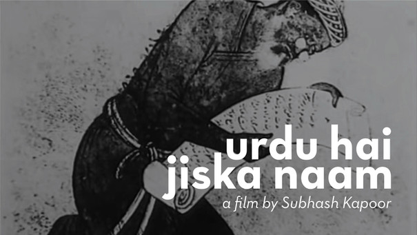Urdu Hai Jiska Naam // Subhash Kapoor