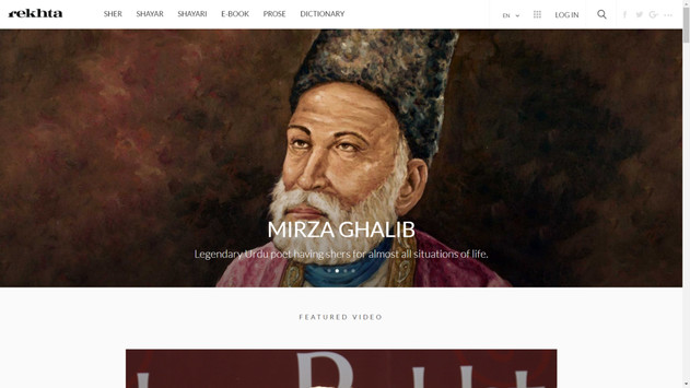 Rekhta // Urdu Resource Bank