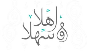 Soulaf Khalifeh