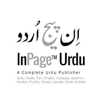 InPage Urdu Publisher