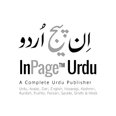 InPage Urdu Publisher