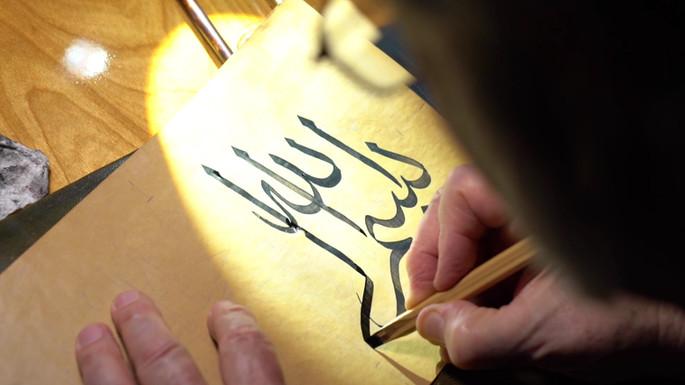 MZCalligraphy