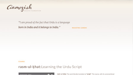 Aamozish // Learning Urdu