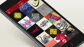 Nuqta // Typography App