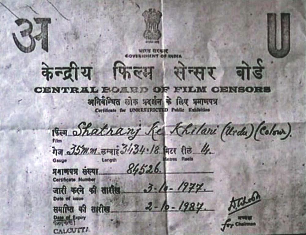 """From """"Shatranj ke Khiladi"""", c.1977"""
