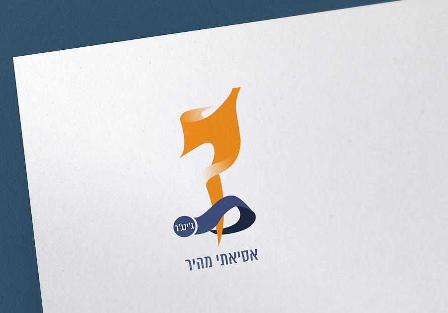 לוגו למסעדה, צוייר ידני
