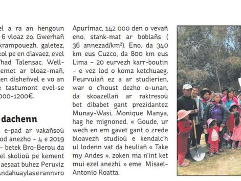Article Ya! TMA.JPG