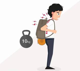 คุณสะพายกระเป๋าหนักเกินไปหรือเปล่า?