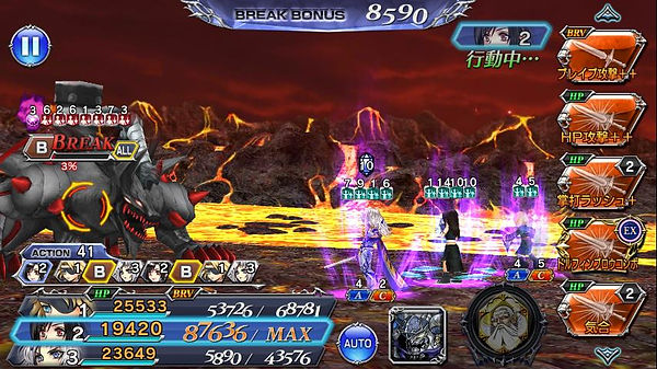 OperaOmnia_Screenshot_2020.11.08_21.40.4