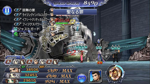 OperaOmnia_Screenshot_2020.10.01_19.38.2
