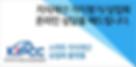 스마트 지식재산 상업화 플랫폼_KIPCC.png