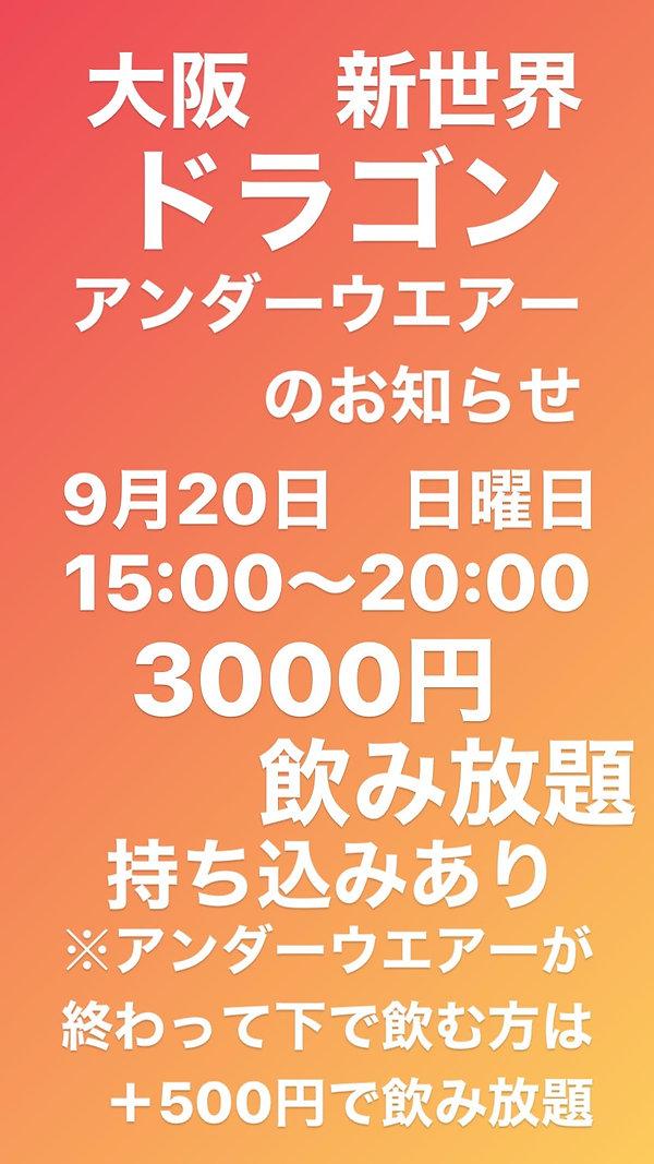 S__12681219.jpg