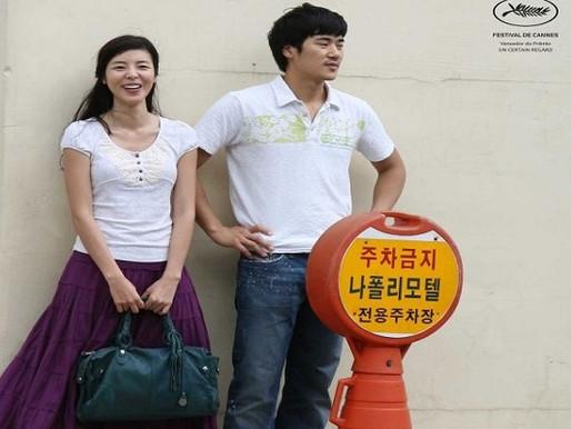 Cinema - Sesc tem longa sul-coreano em Campo Grande e Corumbá