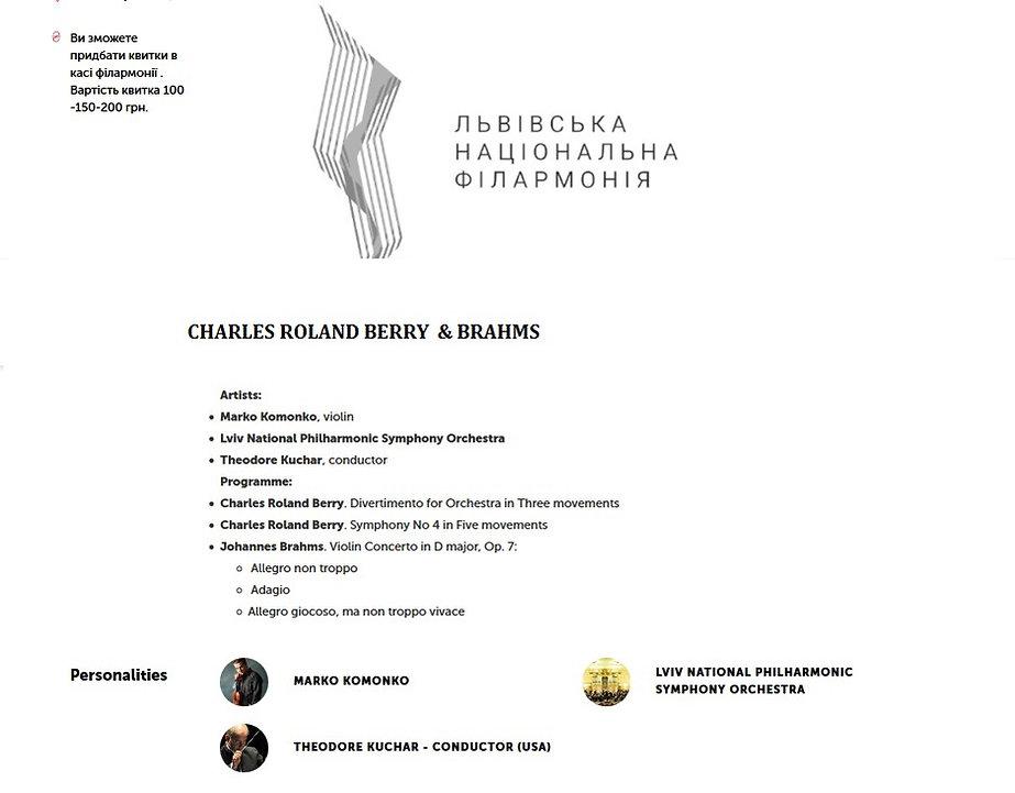 CHARLES ROLAND BERRY BRAHMS - Lviv Natio