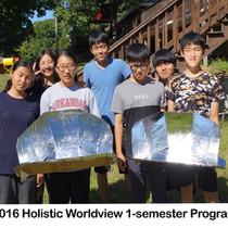 2016 1-semester HWP.jpg