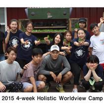 2015 HWC.jpg