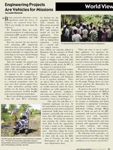 방글라데시 선교훈련