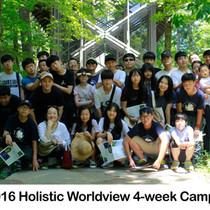 2016 4-week HWC.jpg