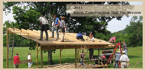Construction_Pic.jpg