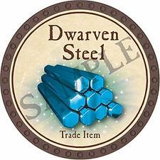 Dwarven-Steel.jpeg
