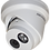 Thumbnail: Hikvision 2MP fixed lens Darkfighter turret camera with IR