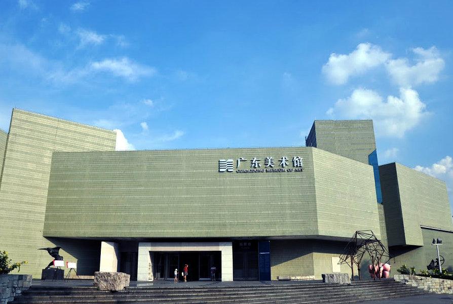 1 BATIMENT Guangdong-Museum-of-Art copie