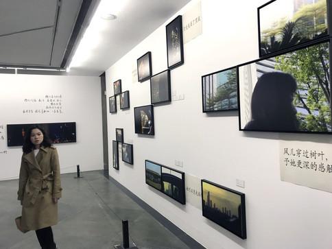 09 WALL 4.JChina Driftings Guangzhou Museum of Art Guangzhou 2018PG