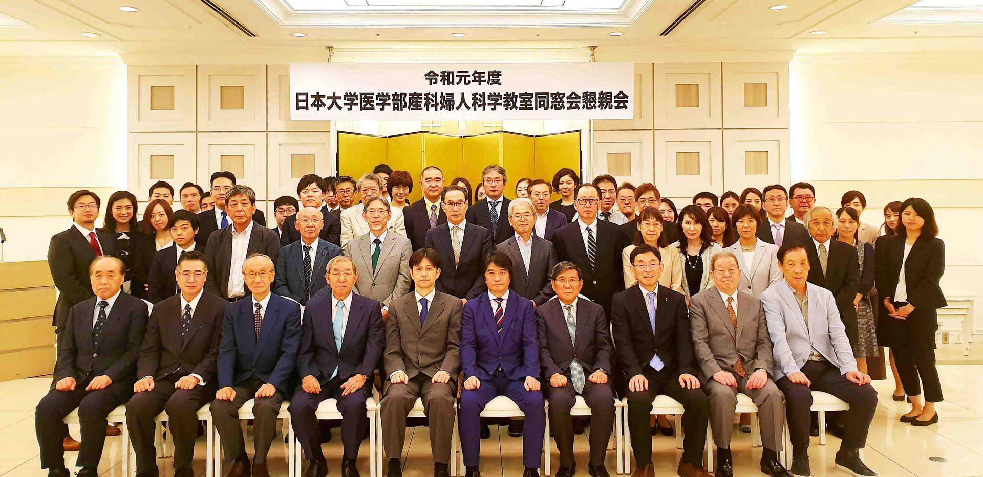 20190630 日大同窓会2.jpg