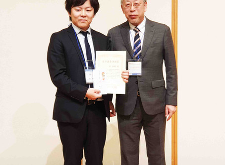 林 伸樹君 第137回 関東産婦人科学会学術集会 若手奨励賞 受賞