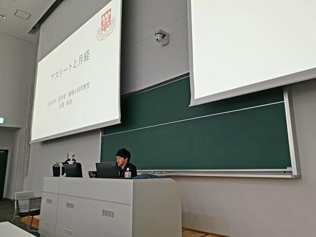日本大学スポーツ科学部との提携