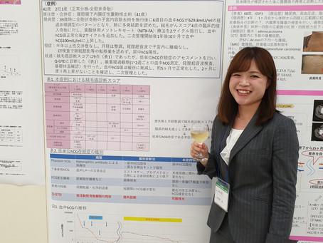 第138回 関東連合産科婦人科学会 総会・学術集会