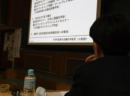 第4回区西北部横桜門婦人科研究会の開催