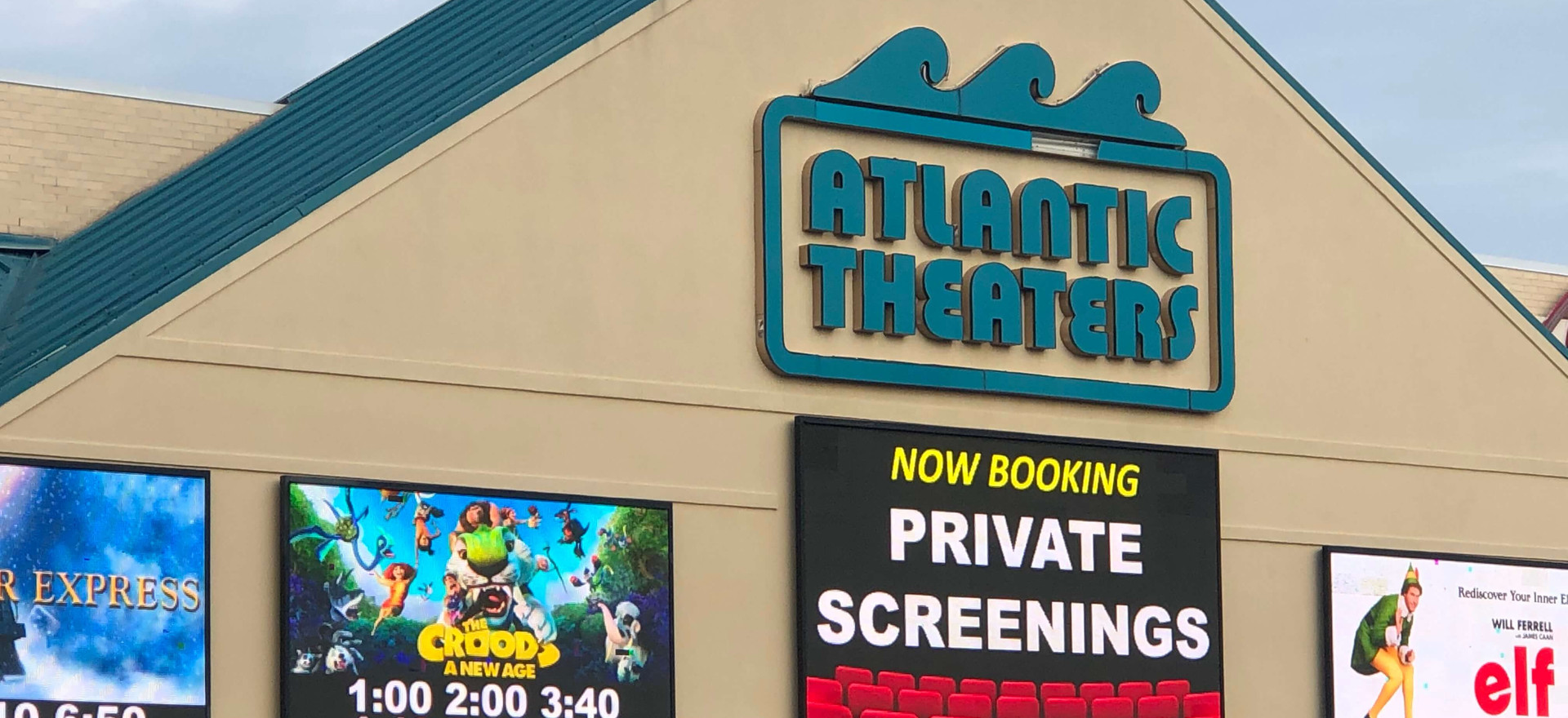 #14 Private Screening at Midway Movies