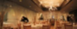 eden-restaurant-rehoboth.png