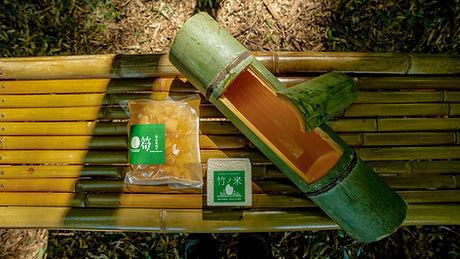 【若竹農場 御中】キャンプ事業写真(編集あり)-74-2.jpg