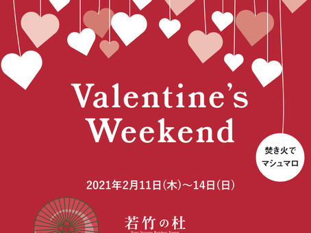 Valentine's Weekend Special