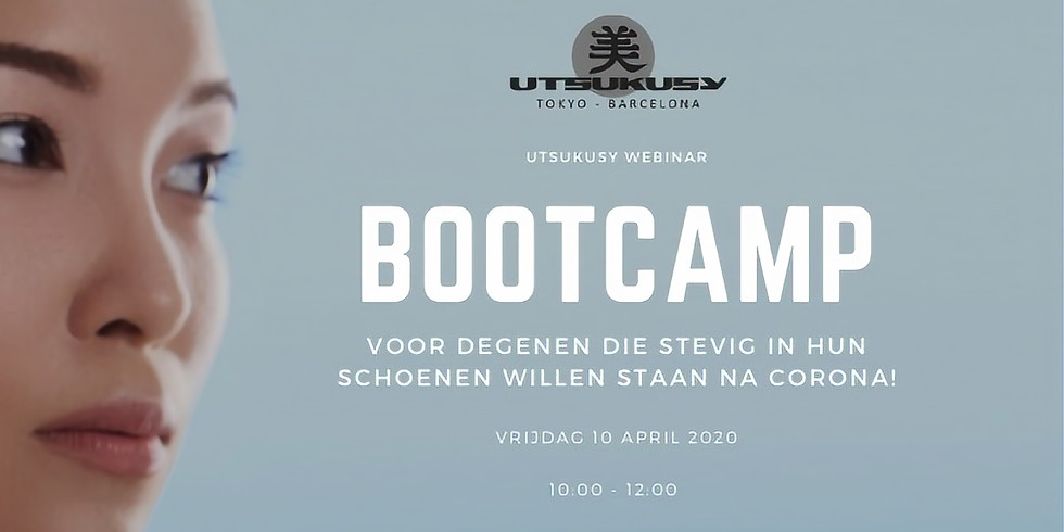 Utsukusy Bootcamp online