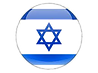 Round%20flag%20of%20Isreal_edited.png