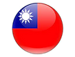 Taiwan round flag_edited.png
