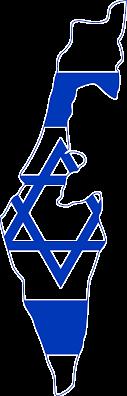 Israel map flag_edited.png