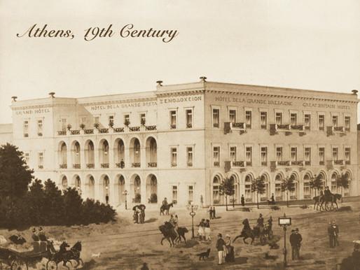Η ιστορία για τα πρώτα ξενοδοχεία στην Ελλάδα, την Ευρώπη και την Αμερική.