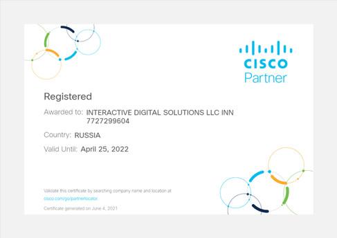 Сертификат Cisco.jpg