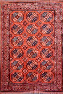Erzari Afghan