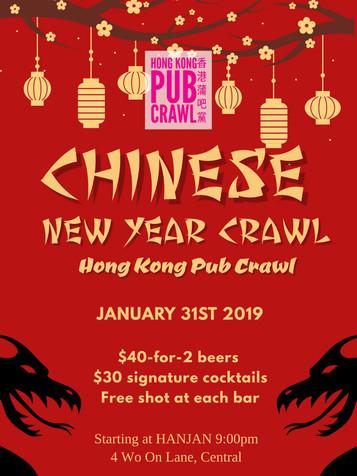 Chinese New Year Crawl