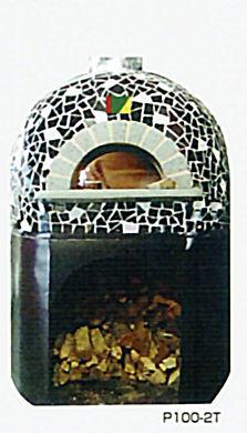 美味しいピザが焼けるピザ窯P100