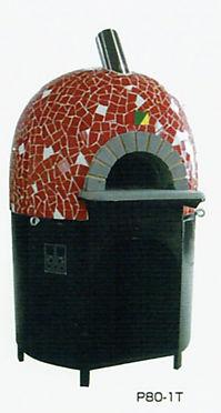 美味しいピザが焼けるピザ窯P80
