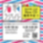 210x210.yukei.jpg